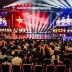 ESports in Cina
